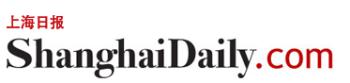 Shanghai_Daily
